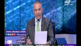 أحمد موسى يشيد بتحليل أحمد صبري حول مجهودات الرقابة الإدارية.. فيديو
