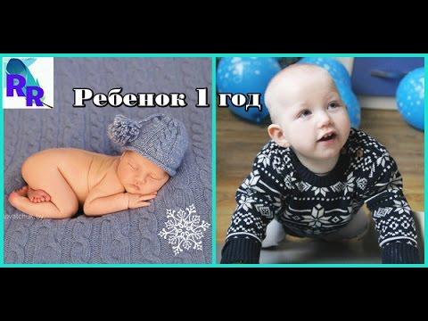 амоксициллин суспензия ребенку 1 год