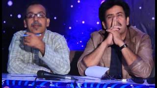 Chitwan idol top 10  sagar ale magar