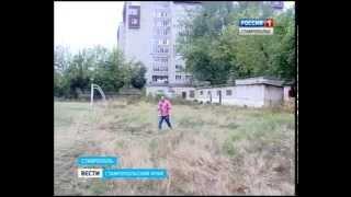 Вместо стадиона в Ставрополе построят офисный центр(Знаменитая в Ставрополе спортивная арена «Красный металлист» вскоре останется только в воспоминаниях..., 2014-09-10T16:26:21.000Z)