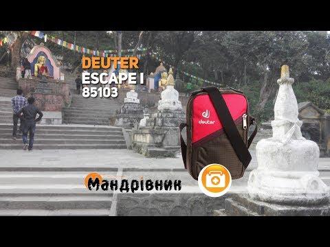 видео: Сумка deuter 85103 escape i