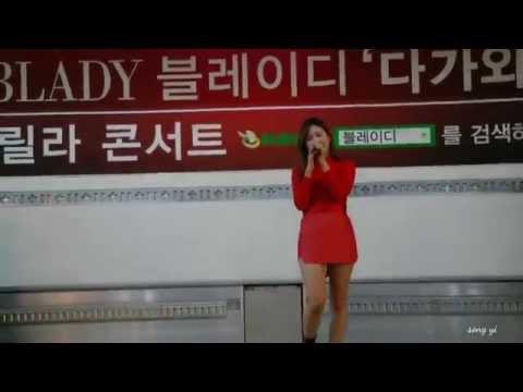 [15/05/18] 블레이디 Blady 가빈 'I Have Nothing'