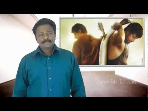 DAVID Tamil Movie Review & Budget Report - Vikram, Jiva | TamilTalkies
