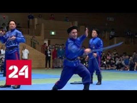 Традиционные боевые искусства народов России показали на фестивале единоборств в Японии - Россия 24