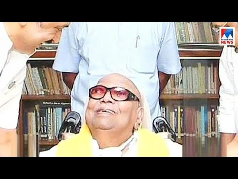 M Karunanidhi changes his signature glasses