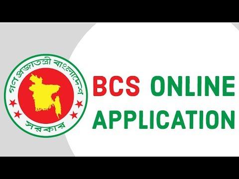 40th BCS Online Application Form Fill-Up | bpsc.teletalk.com.bd