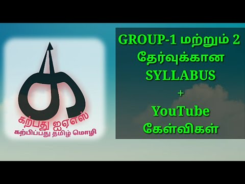 GROUP-2 AND GROUP-1 SYLLABUS COMPARISON