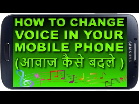 How to Change your Voice with a Voice Changer App? Male to Female