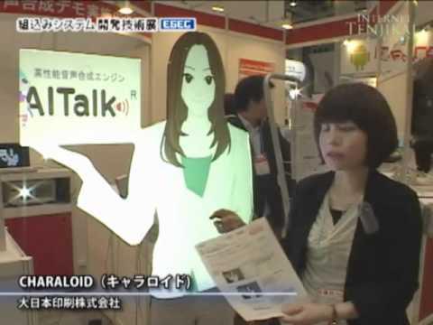 ESEC CHARALOID  Dai Nippon Printing Co., Ltd.