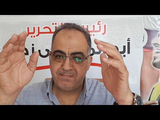 عااااجل .. ابوالمعاطي زكي يكشف فضيحة عمرو وردة الجديدة واستبعاده من المنتخب للابد وزلزاال في الزمالك