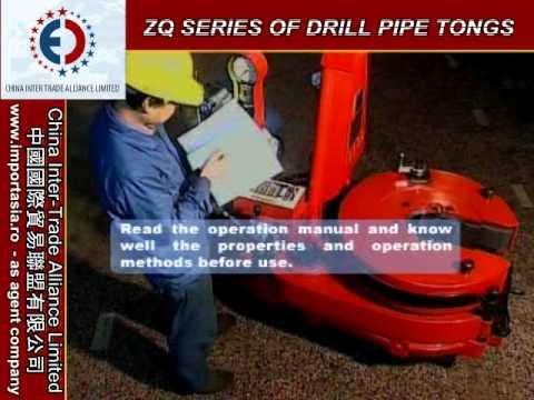 Drill pipe power tongs - China