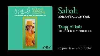 Sabah: Daqq Al bab