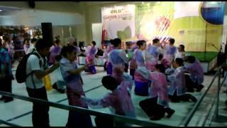 Gayon Bicol - Pantomina at SM MegaTrade Hall