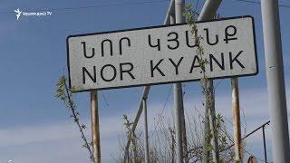 Ընդդիմադիր գյուղապետը կառավարությունից ակնկալիք չունի և «կռիշի» կարիք էլ չունի