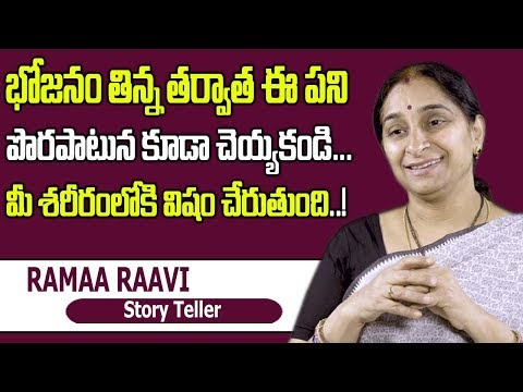 What Happens When You Drink Water After a Meal || Water Therapy || Ramaa Raavi || SumanTV Life