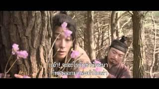 I am KING ข้า(น้อย)นี่แหละ ราชา Trailer (sub Thai) Mp3