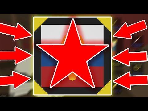 КРАФТИТМ КРАСНЫЙ СКИН|В UNTURNED 3.0