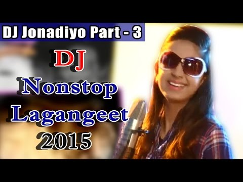 DJ Jonadiyo | Part 3 | Kinjal Dave | Nonstop | Lagan Geet | Popular Gujarati DJ Songs 2017