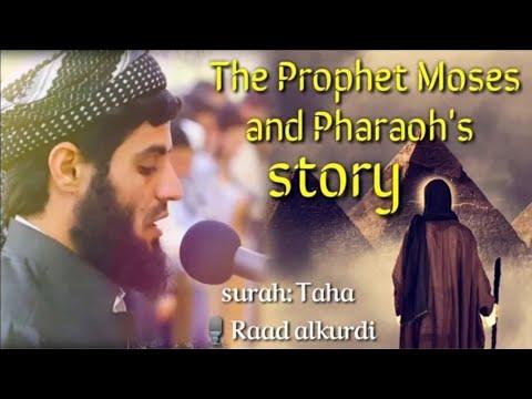 Best Quran Recitation in the World 2016 Emotional Recitation |Heart Soothing by Muhammad Al Kurdi
