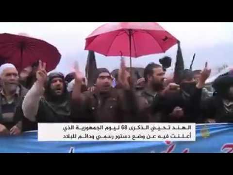 kashmir news aljazeera TV Muzaffarabad AJK