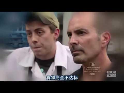 厨房噩梦 Kitchen Nightmares S04E13