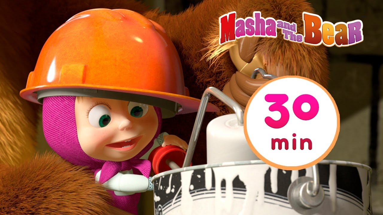 Download Masha and the Bear 🔨 Home Improvement 🏠 30 min ⏰ Сartoon collection 🎬