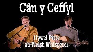 HyWelsh: Cân y Ceffyl, gan Hywel Pitts a'r Welsh Whisperer