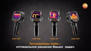 видео Калибровка балометров