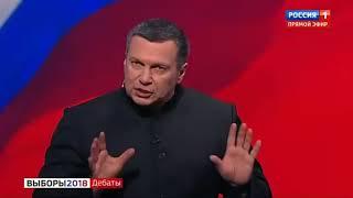 Сергей Бабурин. Кандидат в Президенты России. Дебаты 2018