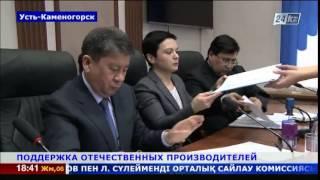 Школы и больницы Усть-Каменогорска снабдят отечественными молочными продуктами