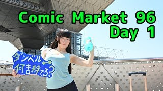 Comic Market 96 Cosplay Highlight! Japanese Cosplay Style is beauty...