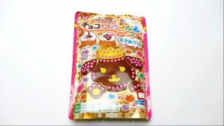 Heart Chocolate DIY KAWAII Making Hand Made Kit Candy Japan Japanese Rabbit Mold