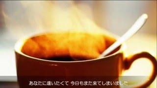 隣の部屋/柴田淳 Jun Shibata〈ピアノ弾き語り〉Covered by Nontan