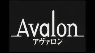 Avalon (2001) - Trailer Compilation