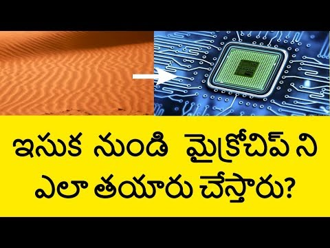 How CPU is Made | Inside a MicroChip |  Telugu Badi