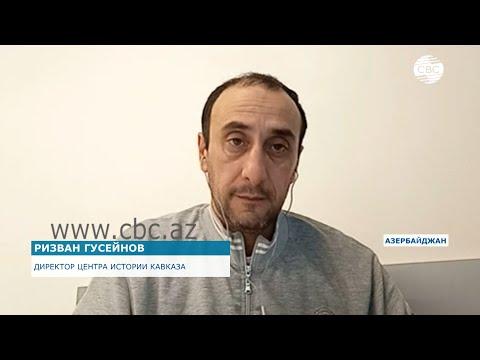 Провалилась попытка армян присвоить азербайджанскую историю