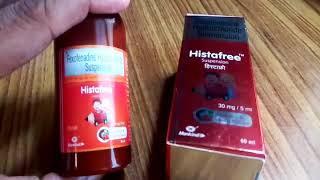 Histafree suspension Rx_ fexofenadine hydrochloride use