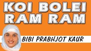 Bibi Prabhjot Kaur Ji - Koi Bolei Ram Ram - Aas Pyare
