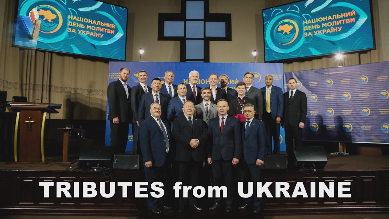 UK 70 Tribute UA