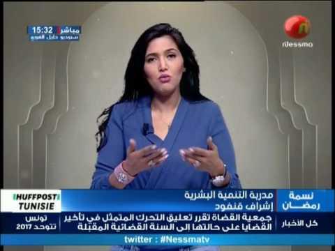 Yzahi Ayemek du Jeudi 22 Juin 2017