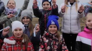 Студия танца Мастер (Белгород)-флешмоб Голубая лента