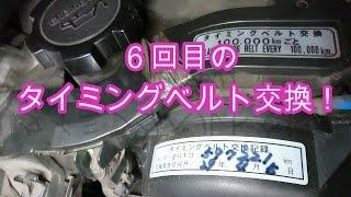 祝!60万キロ達成!【200系ハイエース】喜びの報告とまた交換部品が(;