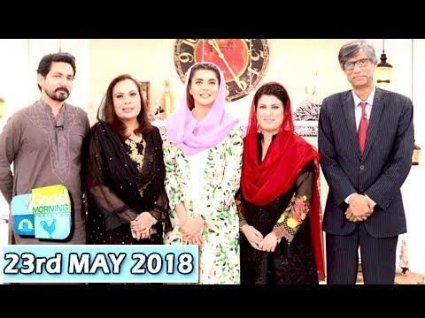 Good Morning Pakistan - 23rd May 2018 - ARY Digital Show