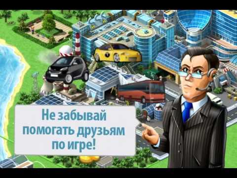 Мегаполис видео