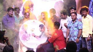 Vidhi Madhi Ultaa Audio Launch | LiveOnHeavenTv
