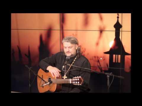 Песня Путь - о Александр Старостенко скачать mp3 и слушать онлайн