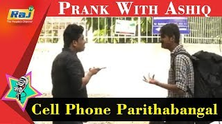 Cell Phone Parithabangal | Prank With VJ Ashiq | RAJ TV