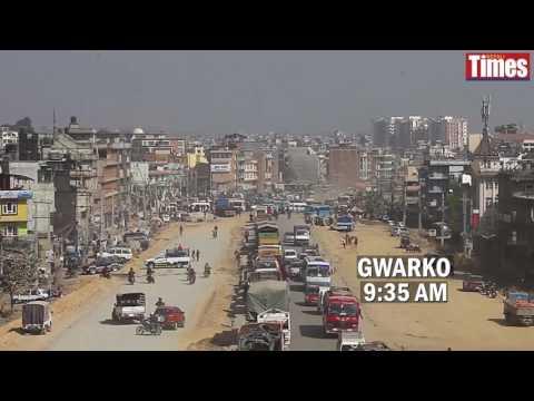 Fuming Kathmandu