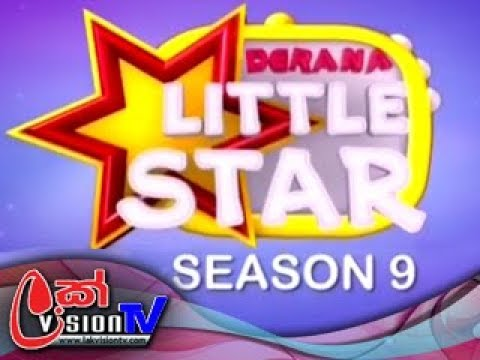 Derana Little Star 9 - 21-04-2018
