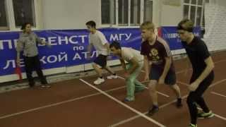 Чемпионат МГУ 2014 по легкой атлетике. День 3. Мужчины-бег на 300 метров.